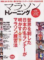 book20060618.jpg