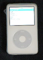 ipod_withjachet.jpg